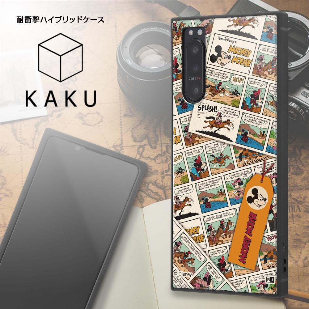 Xperia 5 II /『ディズニーキャラクター』/耐衝撃ハイブリッドケース KAKU/『ミニーマウス/comic』【受注生産】