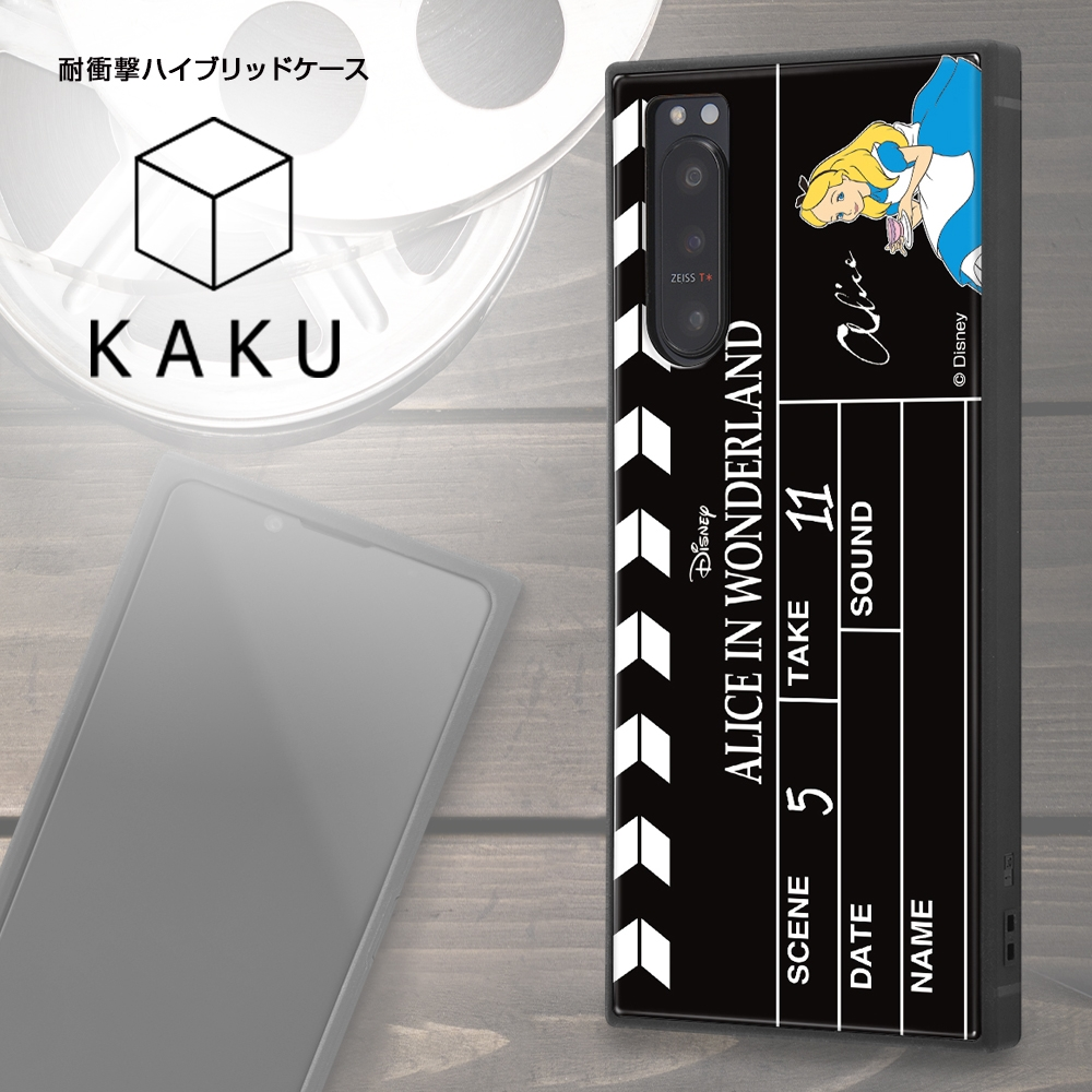 Xperia 5 II /『ディズニーキャラクター』/耐衝撃ハイブリッドケース KAKU/『ダンボ/Clapperboard』【受注生産】