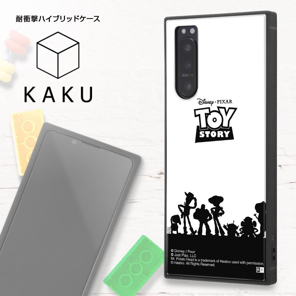 Xperia 5 II /『ディズニー・ピクサーキャラクター』/耐衝撃ハイブリッドケース KAKU/『モンスターズ・インク/総柄_01』【受注生産】