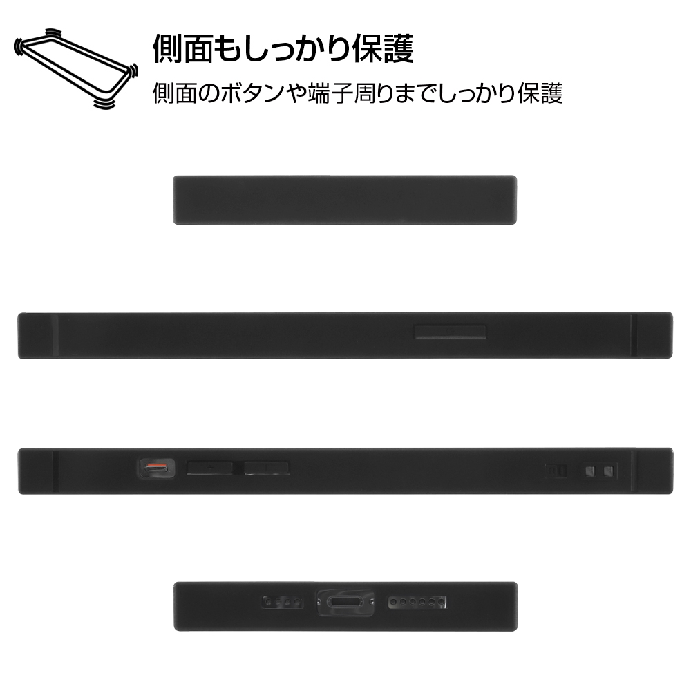 iPhone 12 Pro Max /『ディズニーキャラクター』/耐衝撃ハイブリッドケース KAKU/『ニック』_03【受注生産】