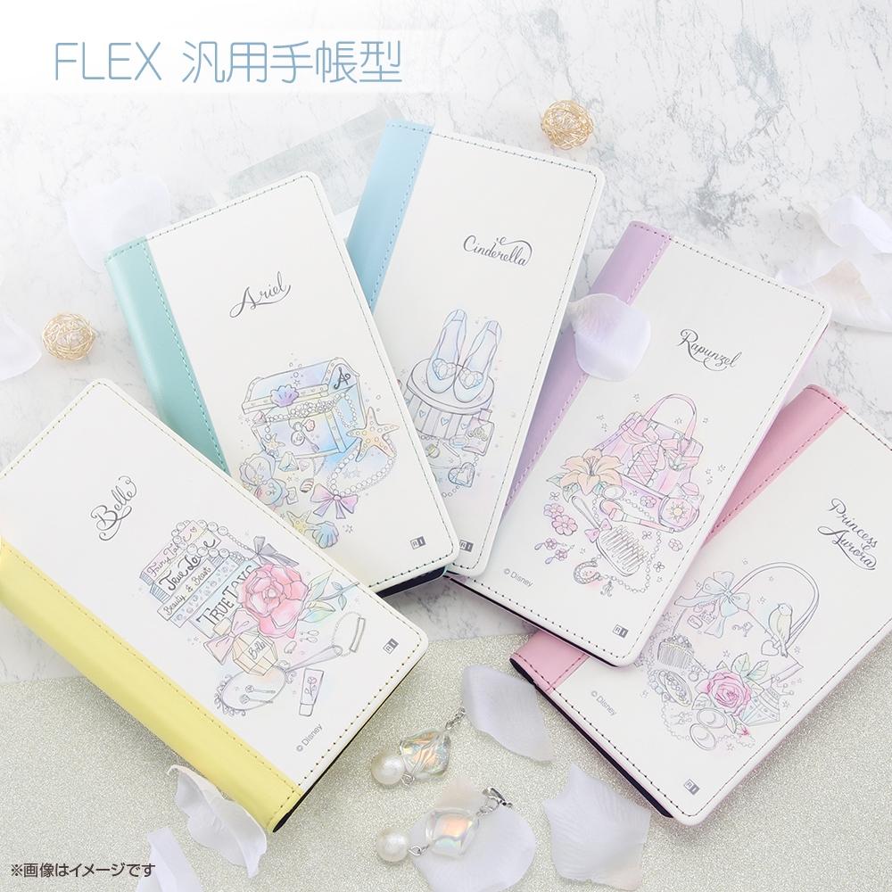 汎用 /『ディズニーキャラクター OTONA』/手帳型ケース FLEX バイカラー MS/『オーロラ/OTONA Princess』【受注生産】