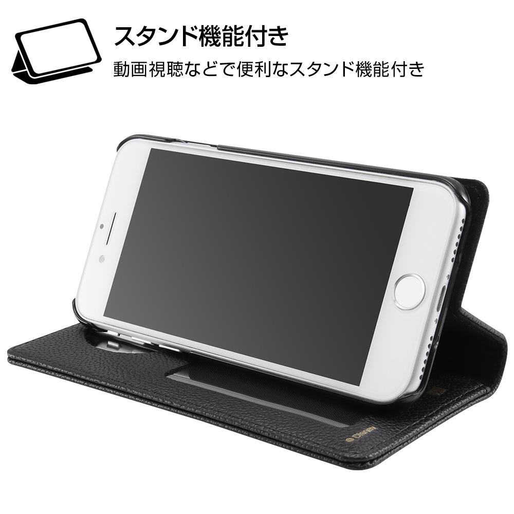 iPhone SE(第2世代)/8/7/6s/6 『ツイステッドワンダーランド』/手帳型レザーケース Collet ストラップ付/『ツイステッドワンダーランド/グリム』