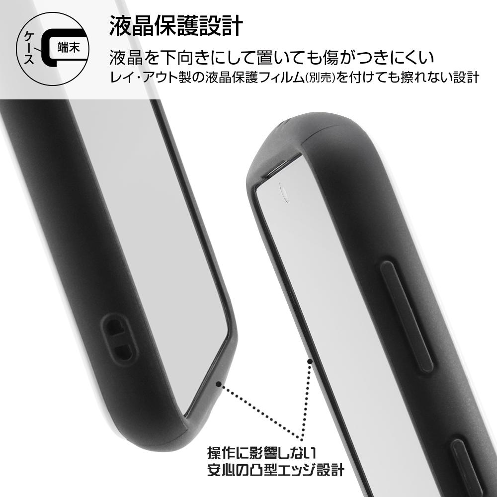 Galaxy S21 5G 『ディズニー・ピクサーキャラクター』/耐衝撃ケース MiA/『マイク/フェイスアップ』