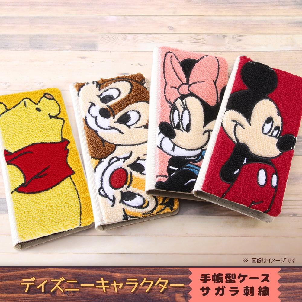 汎用 『ディズニーキャラクター』/手帳型ケース FLEX Sサイズ サガラ刺繍/『ミッキーマウス』