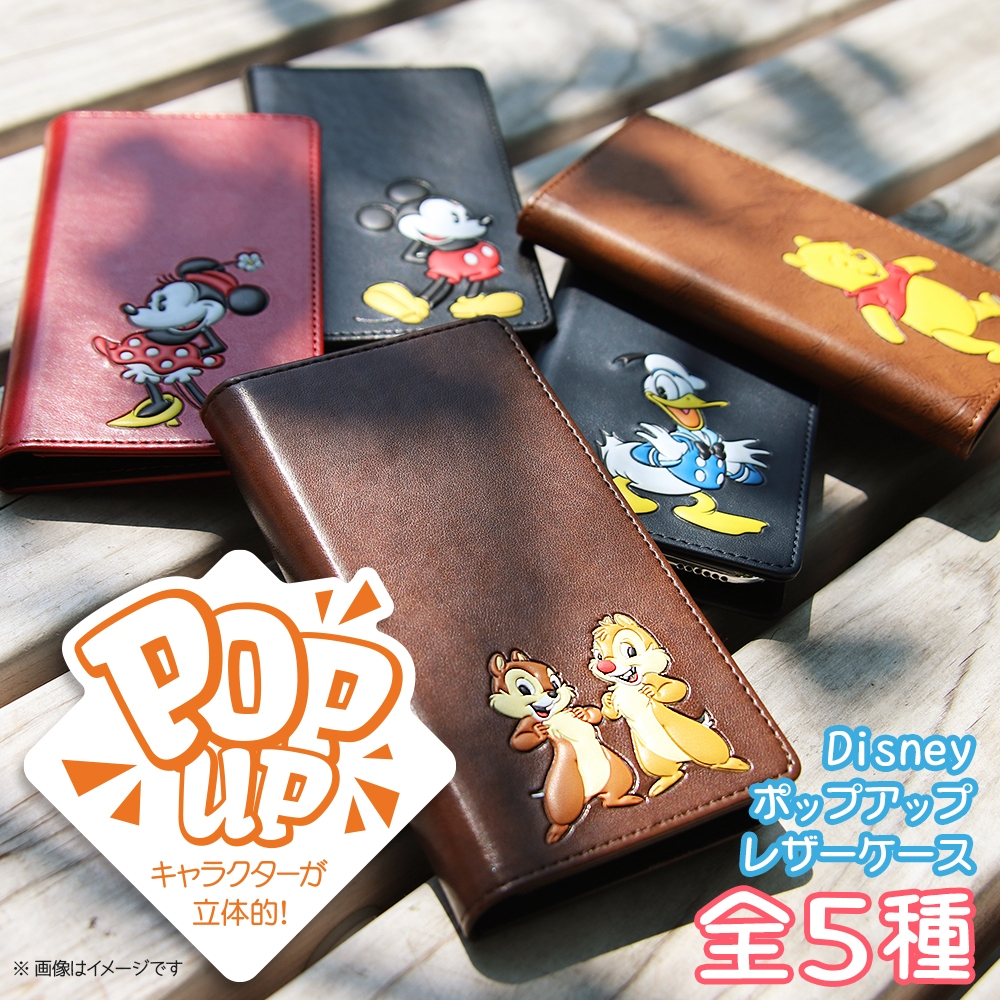 Xperia 10 III 『ディズニーキャラクター』/手帳型 FLEX CASE ポップアップ/『ミニーマウス』