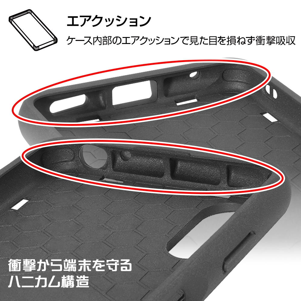 Xperia Ace II 『ディズニー・キャラクター』/耐衝撃ケース MiA/プーさんとはちみつ