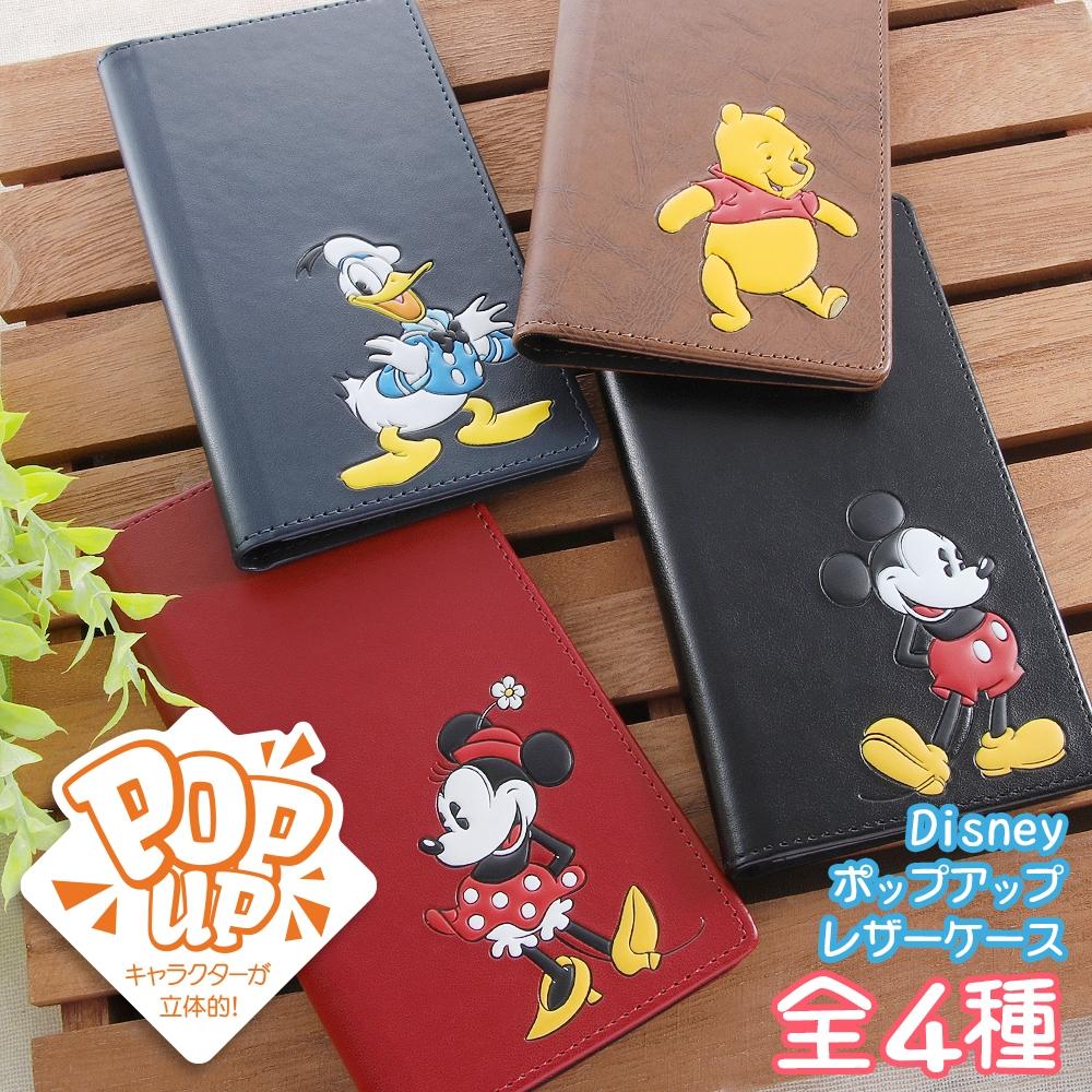 arrows Be4 Plus 『ディズニーキャラクター』/手帳型 FLEX CASE ポップアップ/『ミニーマウス』