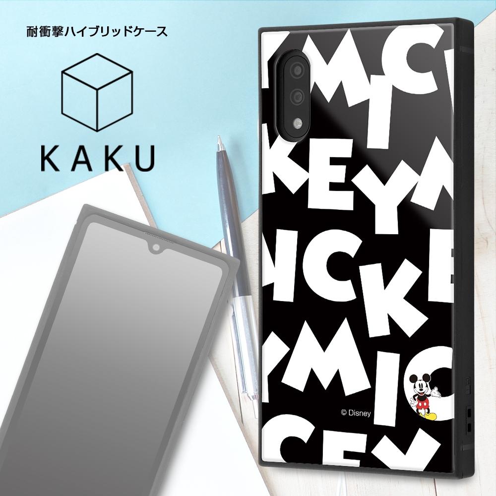 Xperia Ace II/『ディズニーキャラクター』/耐衝撃ハイブリッドケース KAKU/『ミッキーマウス/I AM』【受注生産】