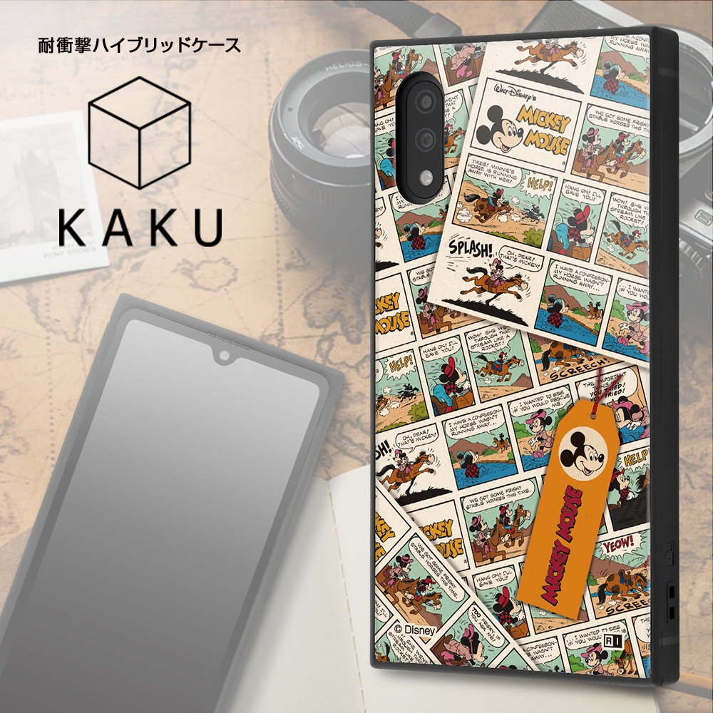 Xperia Ace II/『ディズニーキャラクター』/耐衝撃ハイブリッドケース KAKU/『ドナルドダック/comic』【受注生産】