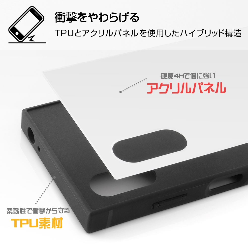 Xperia Ace II/『ディズニーキャラクター』/耐衝撃ハイブリッドケース KAKU/『リロ&スティッチ/落書き』【受注生産】