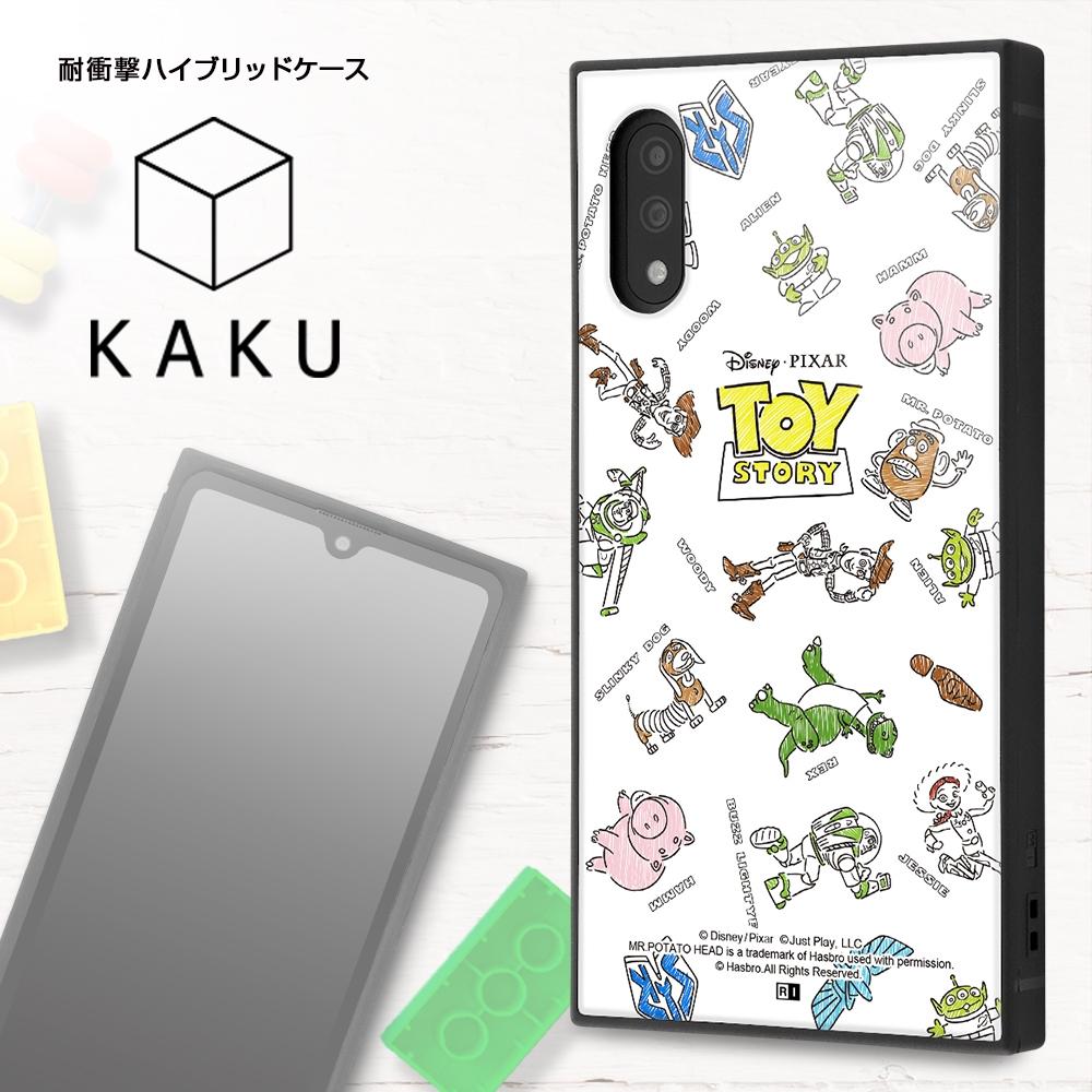 Xperia Ace II/『ディズニー・ピクサーキャラクター』/耐衝撃ハイブリッドケース KAKU/『トイ・ストーリー/総柄』【受注生産】