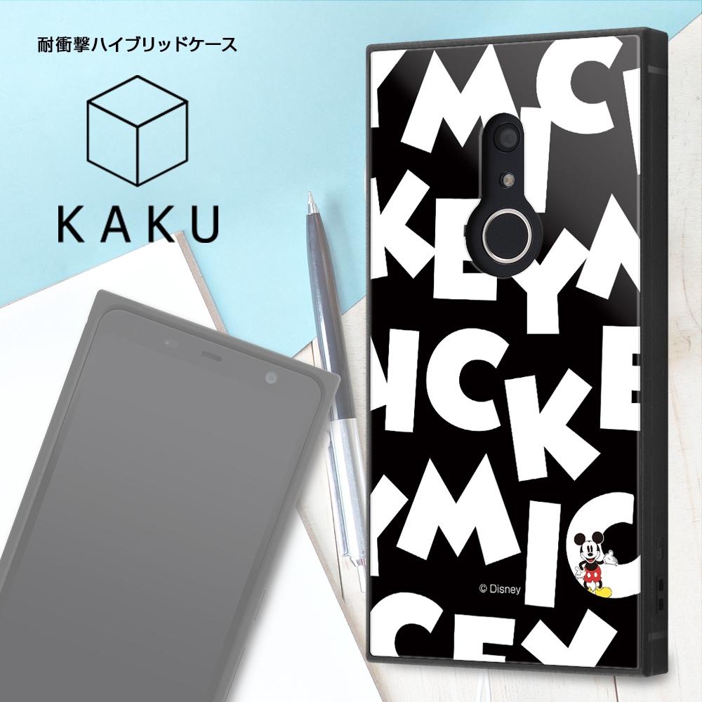arrows Be4 Plus/『ディズニーキャラクター』/耐衝撃ハイブリッドケース KAKU/『ミッキーマウス/I AM』【受注生産】