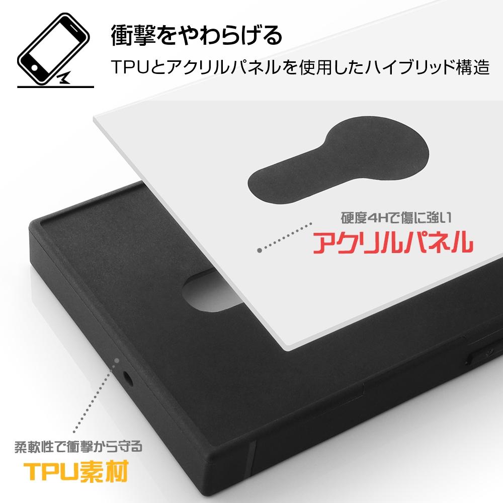 arrows Be4 Plus/『ディズニー・ピクサーキャラクター』/耐衝撃ハイブリッドケース KAKU/『モンスターズ・インク/総柄_01』【受注生産】