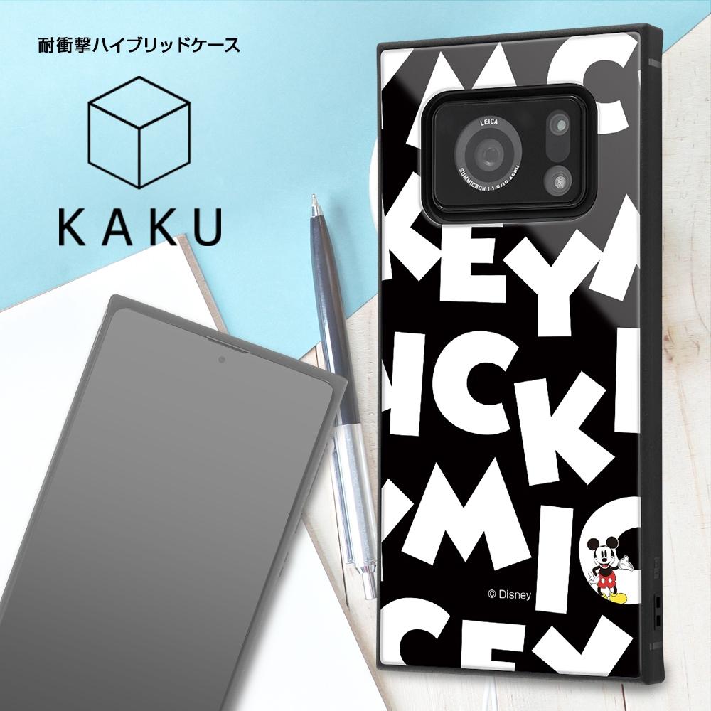 AQUOS R6/『ディズニーキャラクター』/耐衝撃ハイブリッドケース KAKU/『ミッキーマウス/I AM』【受注生産】