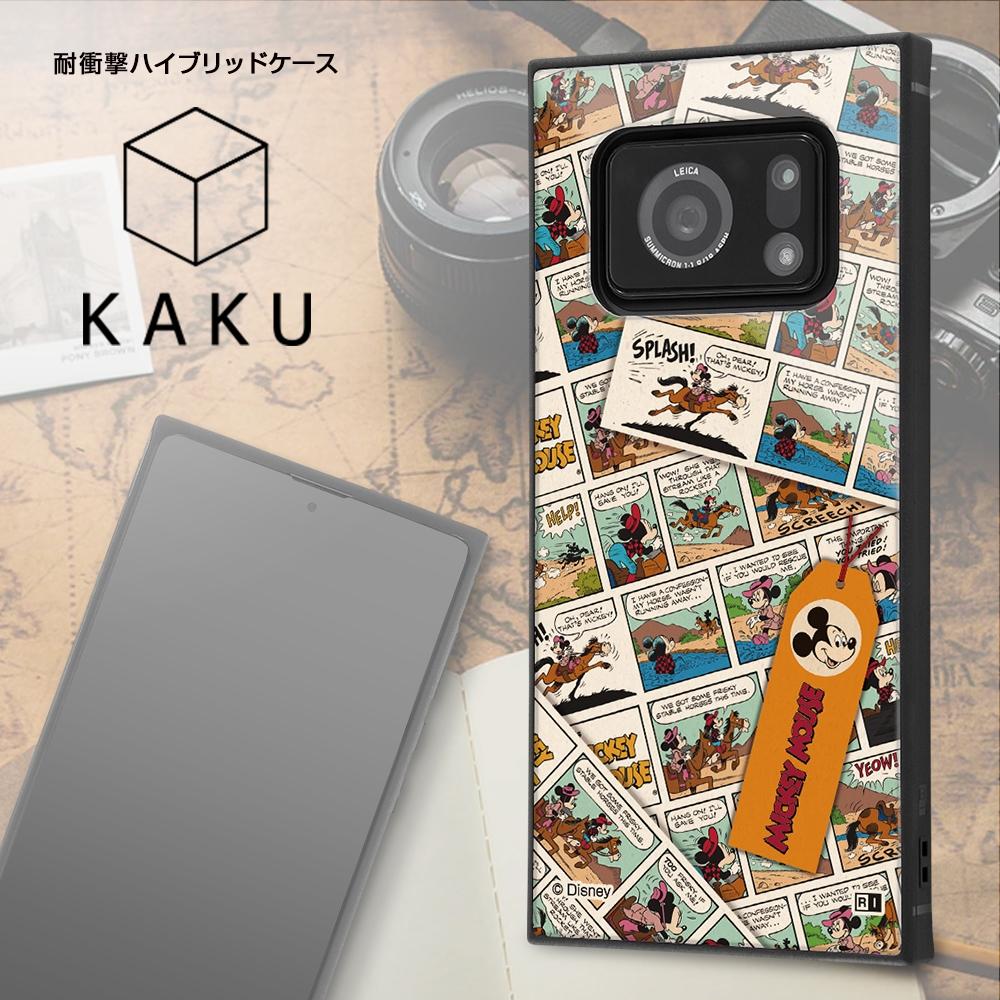 AQUOS R6/『ディズニーキャラクター』/耐衝撃ハイブリッドケース KAKU/『ミッキーマウス/comic』【受注生産】