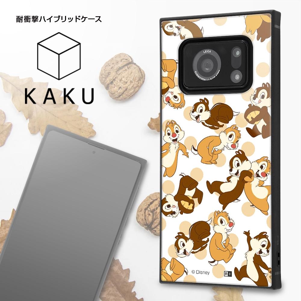 AQUOS R6/『ディズニーキャラクター』/耐衝撃ハイブリッドケース KAKU/『チップとデール/Little Chipmunk』【受注生産】