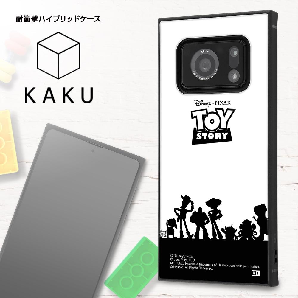 AQUOS R6/『ディズニー・ピクサーキャラクター』/耐衝撃ハイブリッドケース KAKU/『モンスターズ・インク』_22【受注生産】