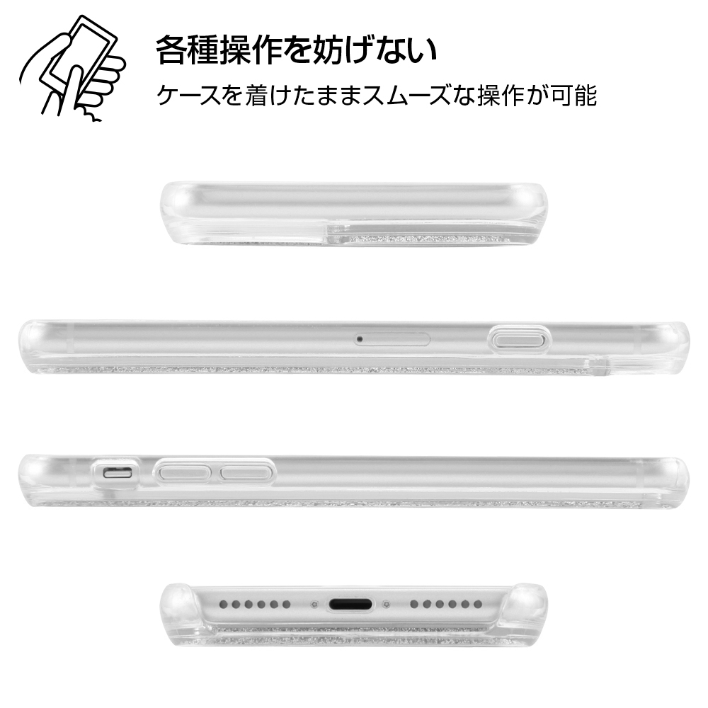 iPhone SE(第2世代) / 8 / 7 / 6s / 6 / 『ディズニーキャラクター』/ラメ グリッターケース/オーロラ姫と王子
