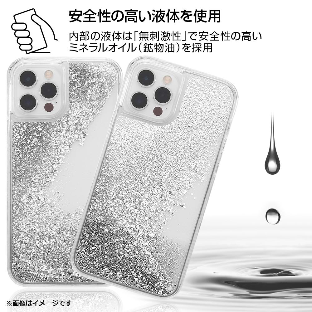 iPhone 12 / 12 Pro / 『ディズニーキャラクター』/ラメ グリッターケース/ランタン