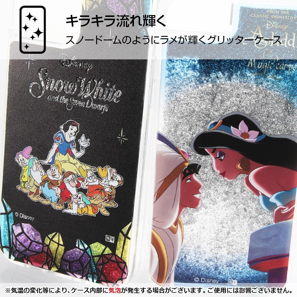 iPhone 12 / 12 Pro / 『ディズニーキャラクター』/ラメ グリッターケース/アラジンとジャスミン
