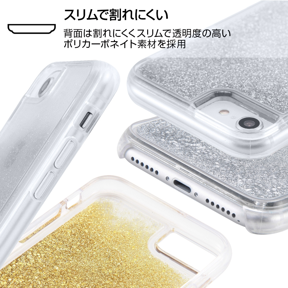iPhone SE(第2世代) / 8 / 7 / 6s / 6 / 『ディズニーキャラクター』/ラメ グリッターケース/HONEY