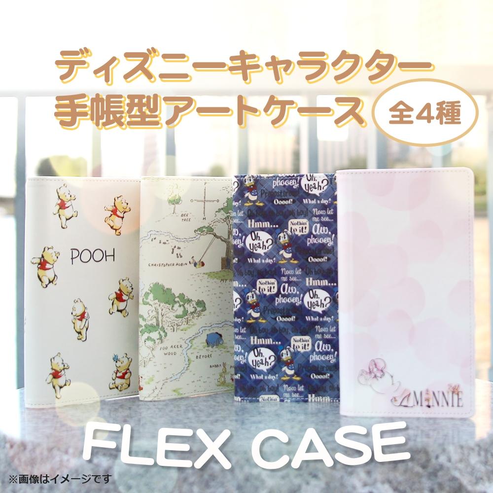 iPhone 13 Pro Max 『ディズニーキャラクター』/手帳型アートケース FLEX CASE/ドナルドダック_001