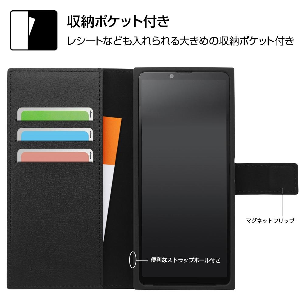 Xperia 10 III 『ディズニーキャラクター』/耐衝撃 手帳型レザーケース/ミニーマウス