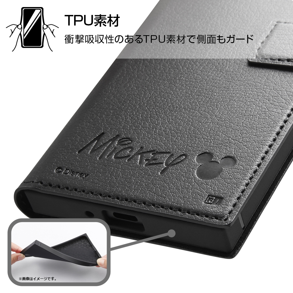 Xperia 10 III 『ディズニーキャラクター』/耐衝撃 手帳型レザーケース/プー