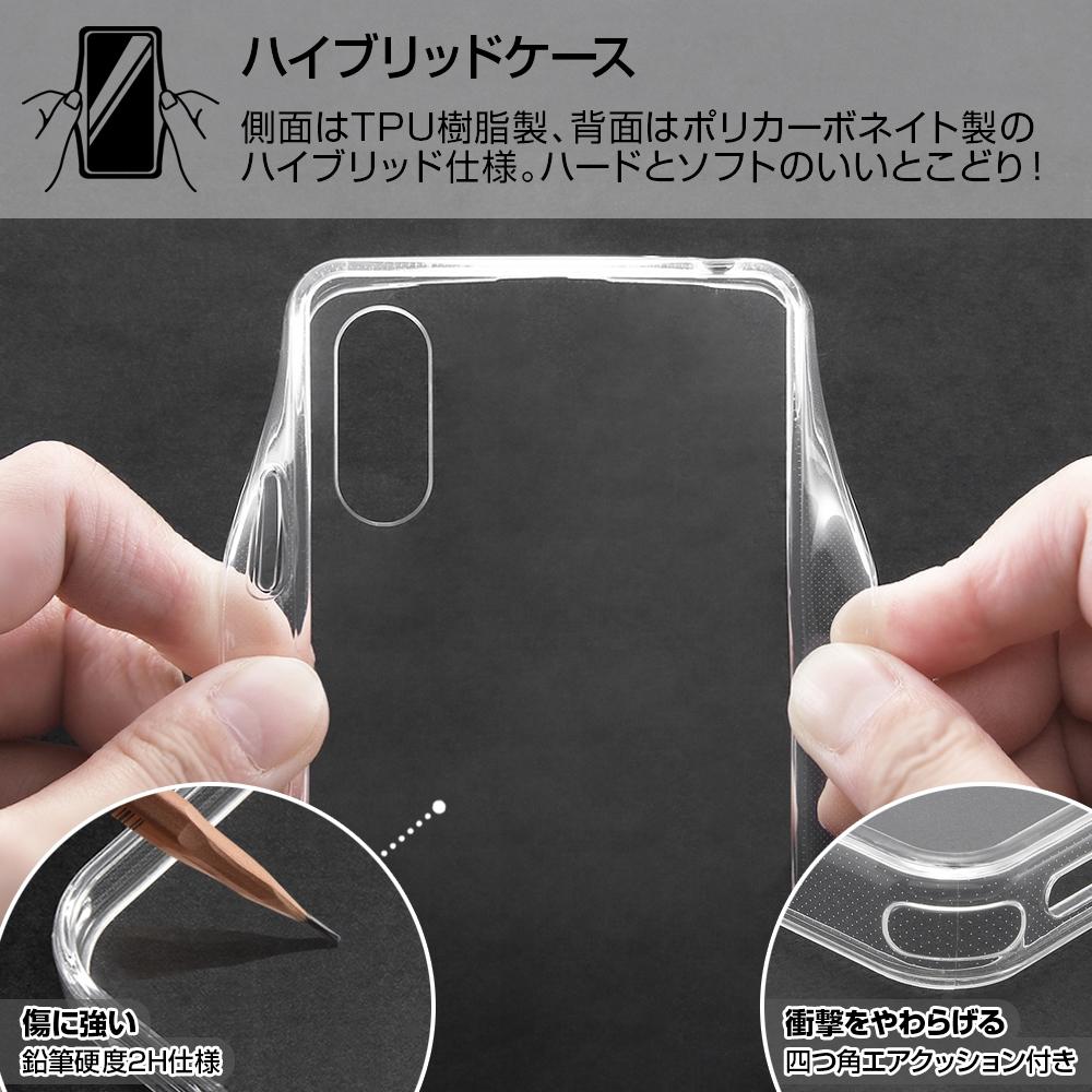 Xperia Ace II 『ディズニーキャラクター』/ハイブリッドケース Charaful/プー