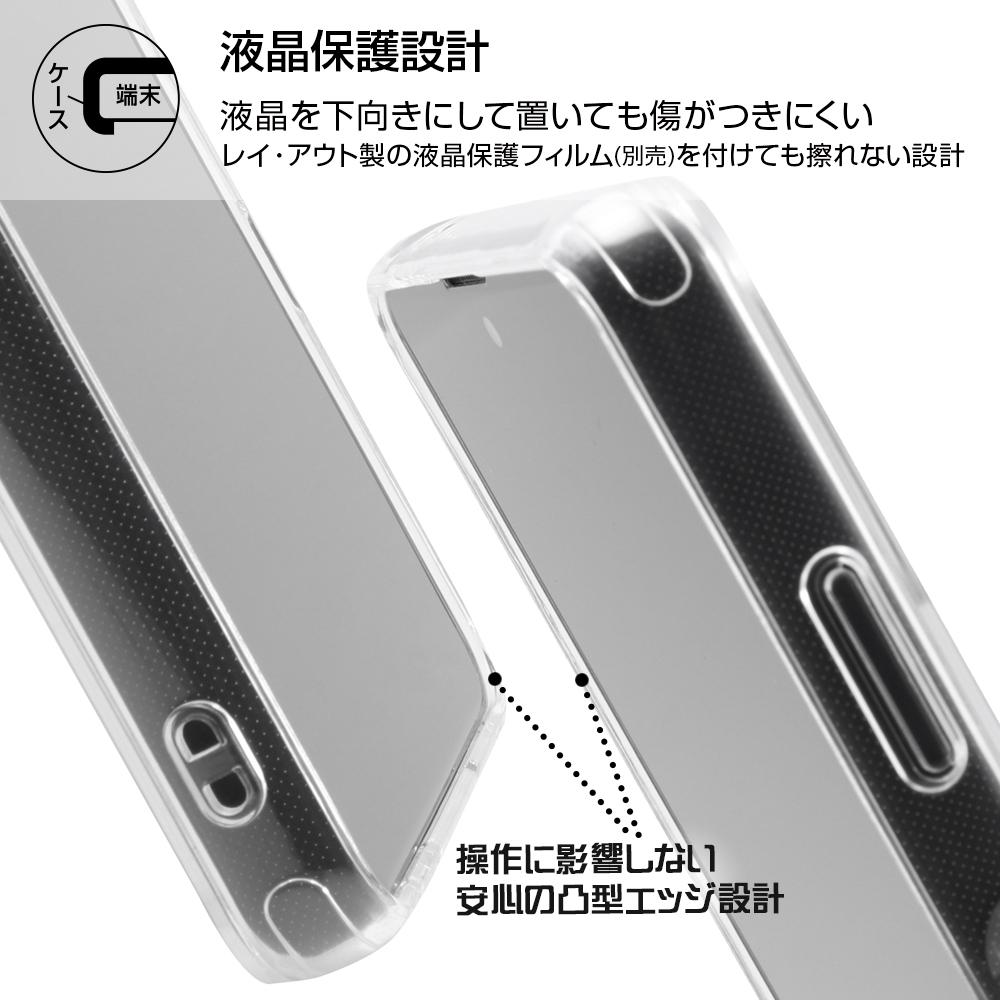 Xperia Ace II 『ディズニー・ピクサーキャラクター』/ハイブリッドケース Charaful/エイリアン
