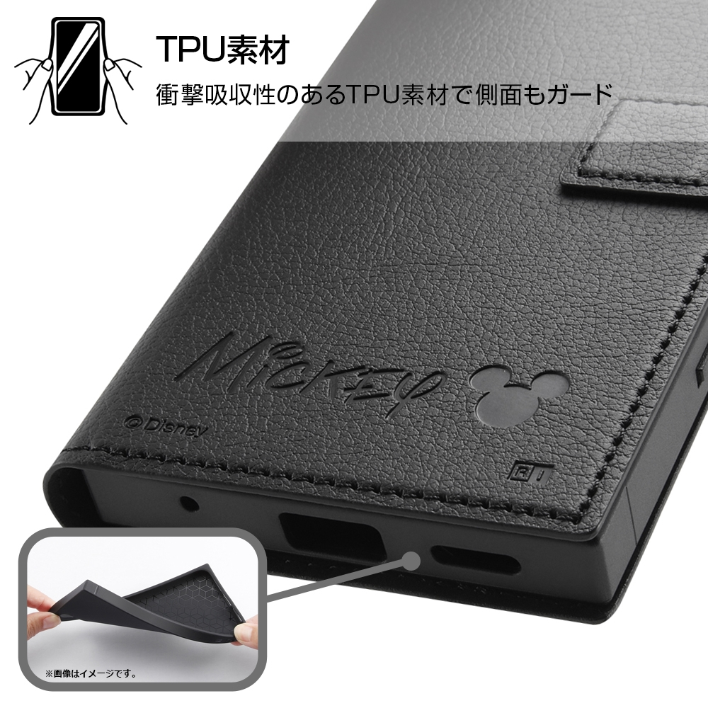 Xperia Ace II 『ディズニーキャラクター』/耐衝撃 手帳型レザーケース/プー