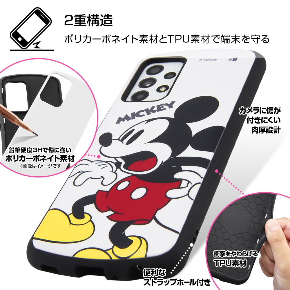 Galaxy A52 5G 『ディズニーキャラクター』/耐衝撃ケース ProCa/プー