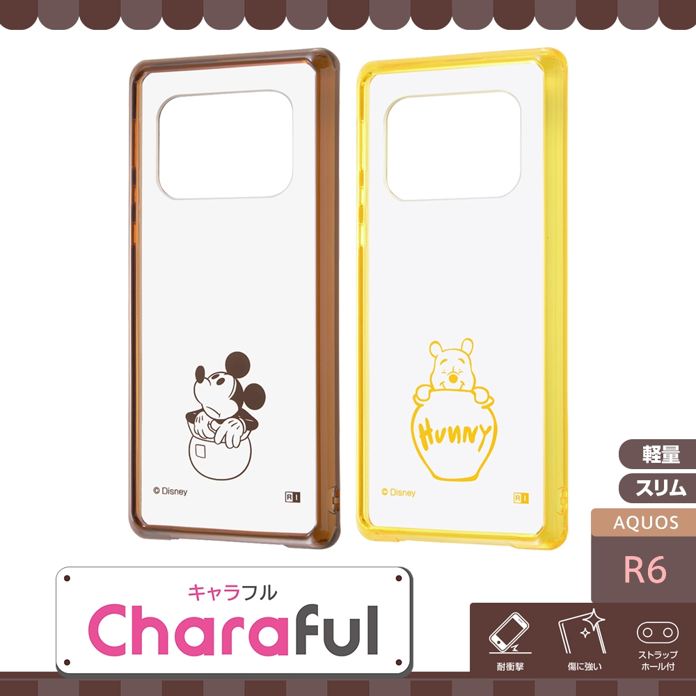 AQUOS R6 『ディズニーキャラクター』/ハイブリッドケース Charaful/ミッキーマウス