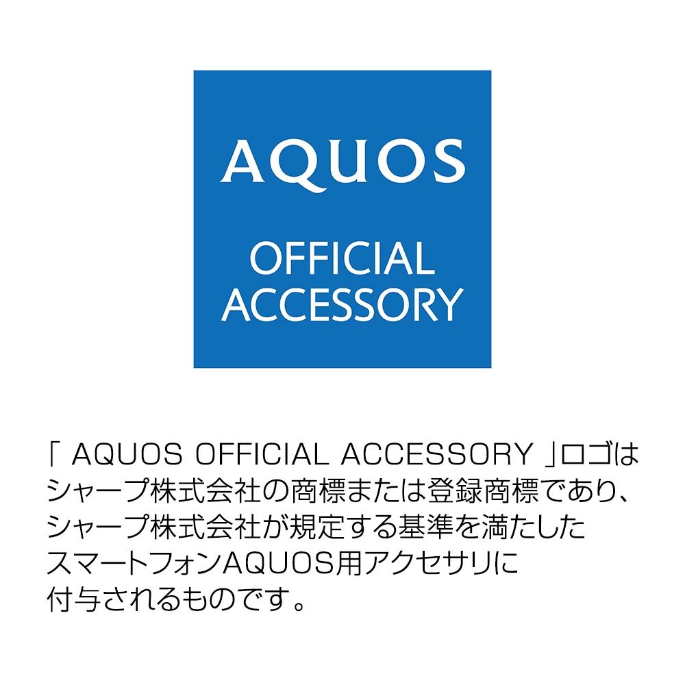 AQUOS R6 『ディズニー・ピクサーキャラクター』/ハイブリッドケース Charaful/エイリアン
