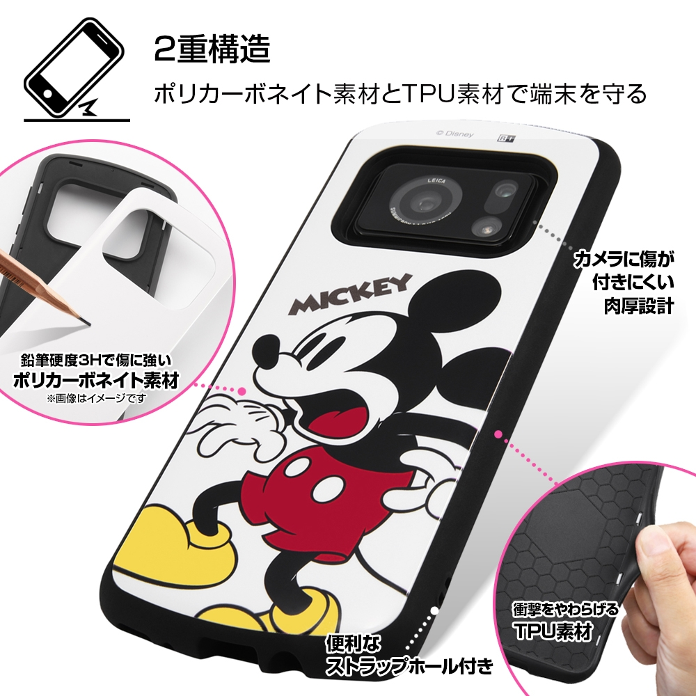 AQUOS R6 『ディズニーキャラクター』/耐衝撃ケース ProCa/ミニーマウス