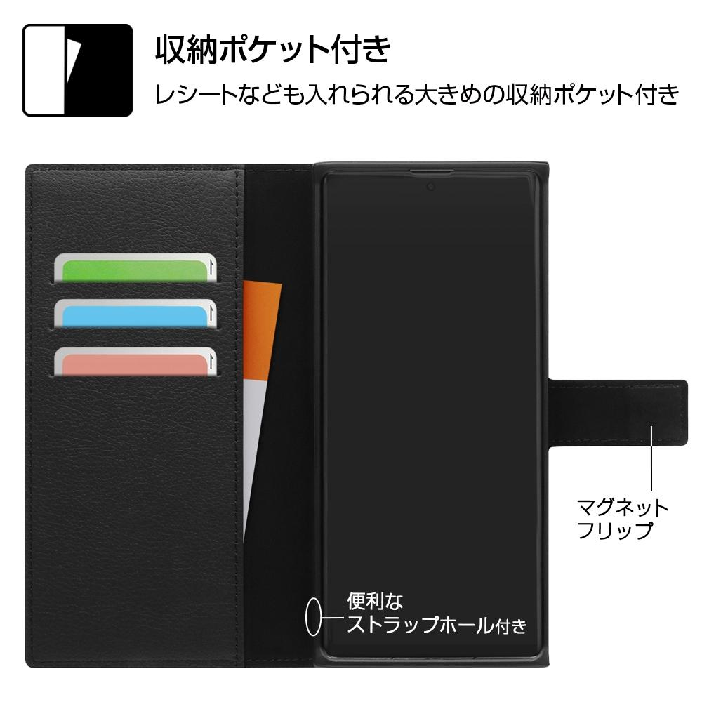 AQUOS R6 『ディズニーキャラクター』/耐衝撃 手帳型レザーケース/プー