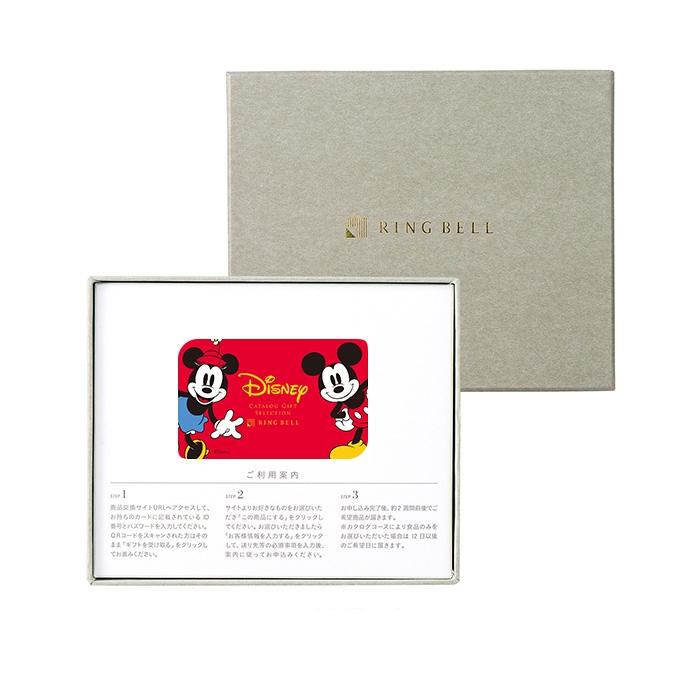 ディズニーカタログギフト ハッピーe-gift
