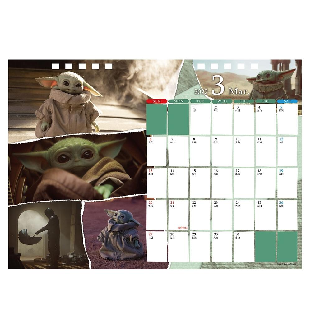 SW マンダロリアン 2022年卓上カレンダー
