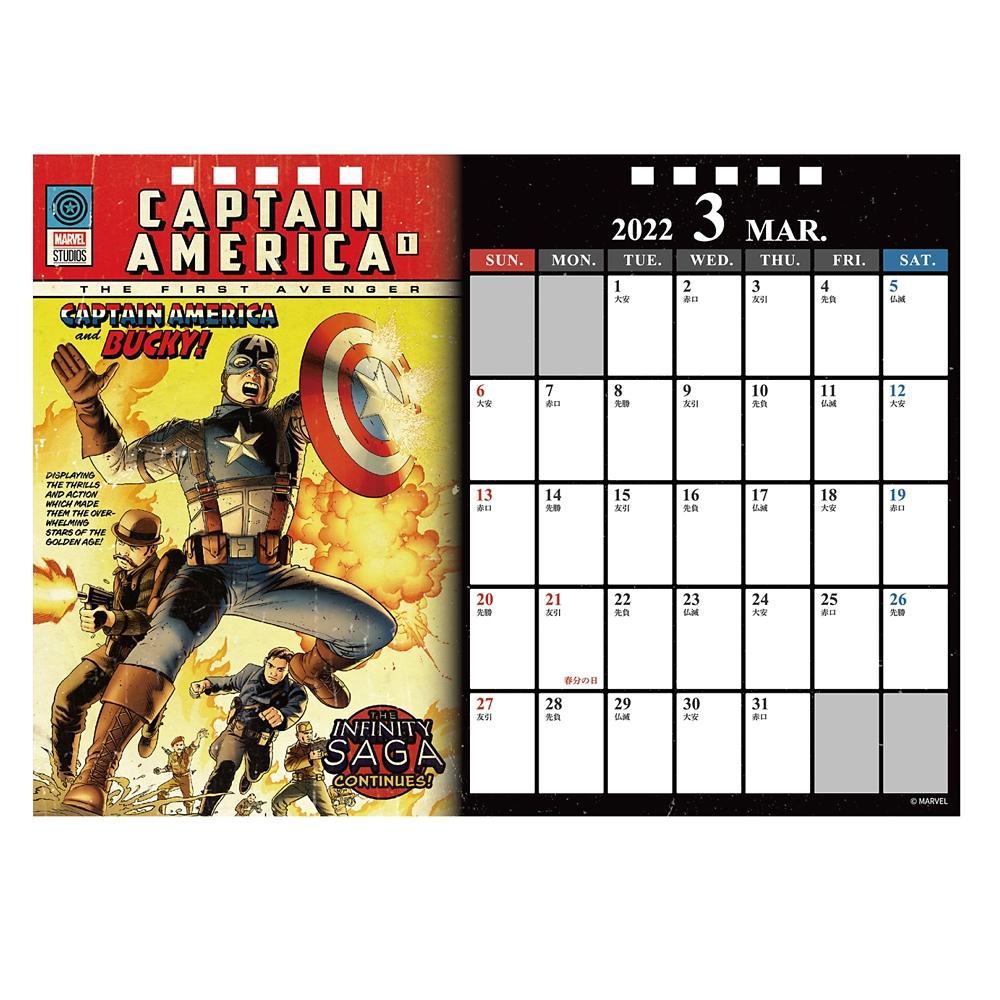 MARVEL 2022年卓上カレンダー