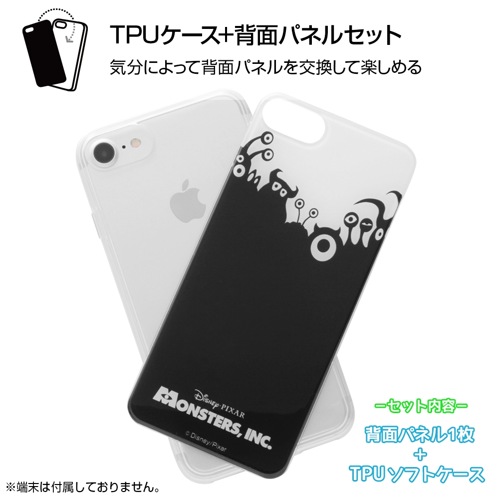iPhone SE(第2世代)/iPhone 8/iPhone 7/TPUケース+背面パネル OTONA モンスターズインク12【受注生産】