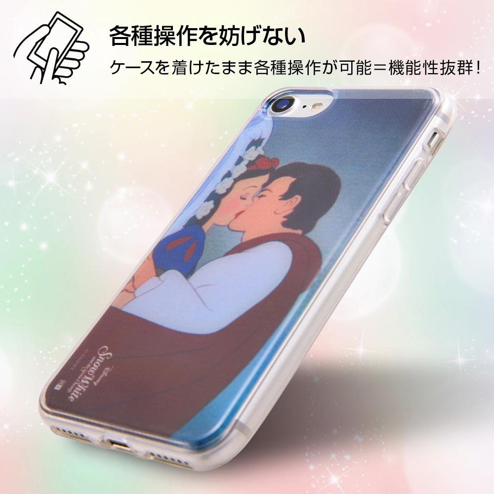 iPhone SE(第2世代)/iPhone 8/iPhone 7モンスターズ・インク/TPUケース+背面パネル /モンスターズ・インク5【受注生産】