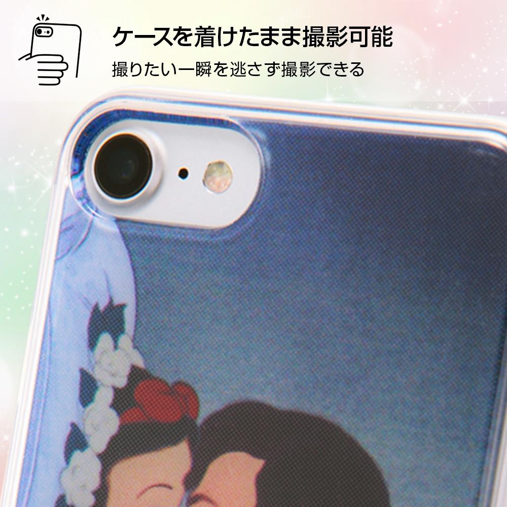 iPhone SE(第2世代)/iPhone 8/iPhone 7モンスターズ・インク/TPUケース+背面パネル /モンスターズ・インク6【受注生産】