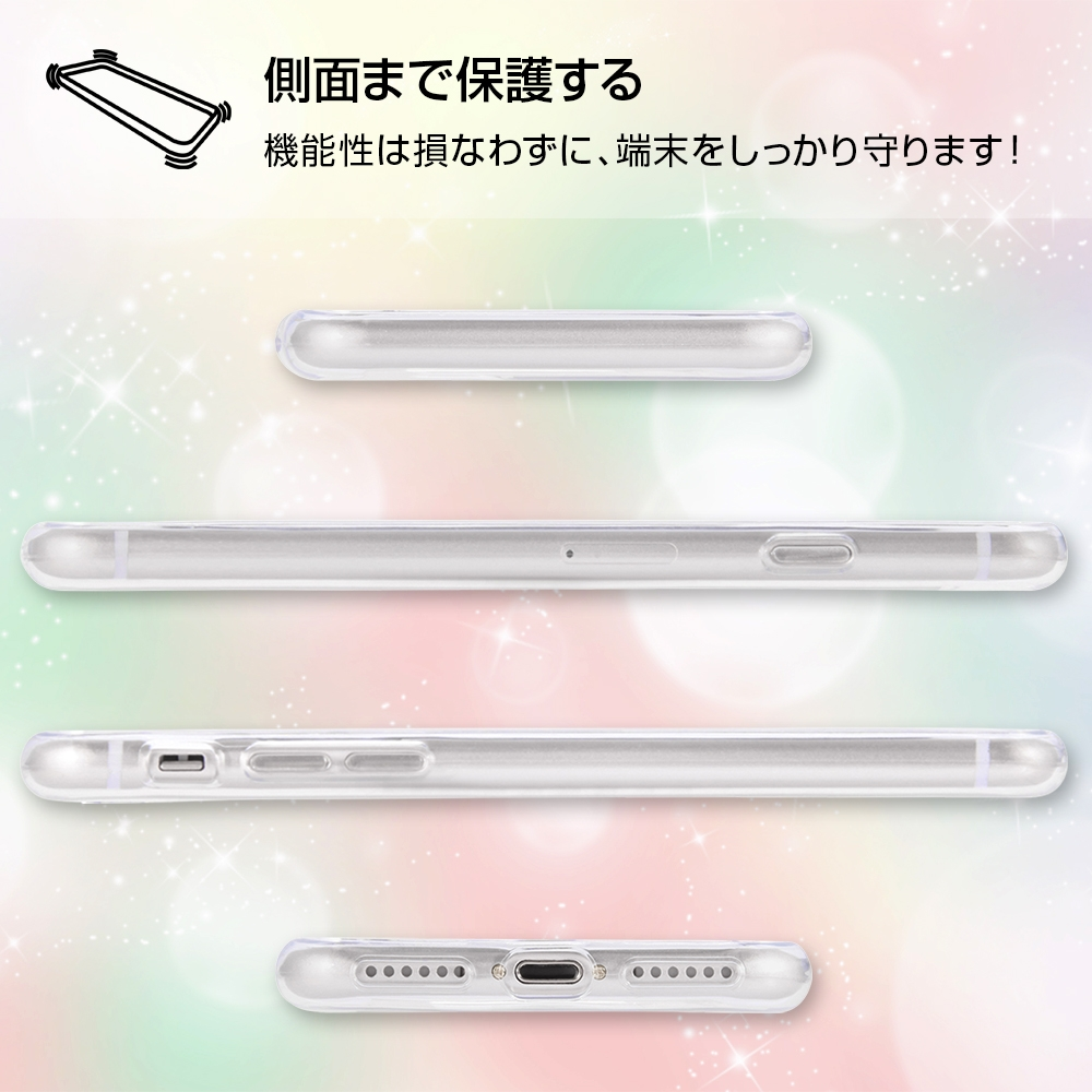 iPhone SE(第2世代)/iPhone 8/iPhone 7ファインディング・ニモ/TPUケース+背面パネル /ファインディング・ニモ9【受注生産】