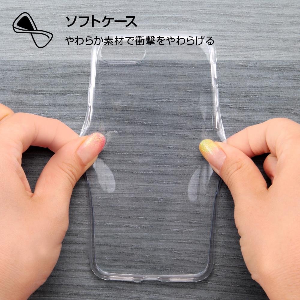 iPhone SE(第2世代)/iPhone 8/iPhone 7レミーのおいしいレストラン/TPUケース+背面パネル /レミーのおいしいレストラン5【受注生産】