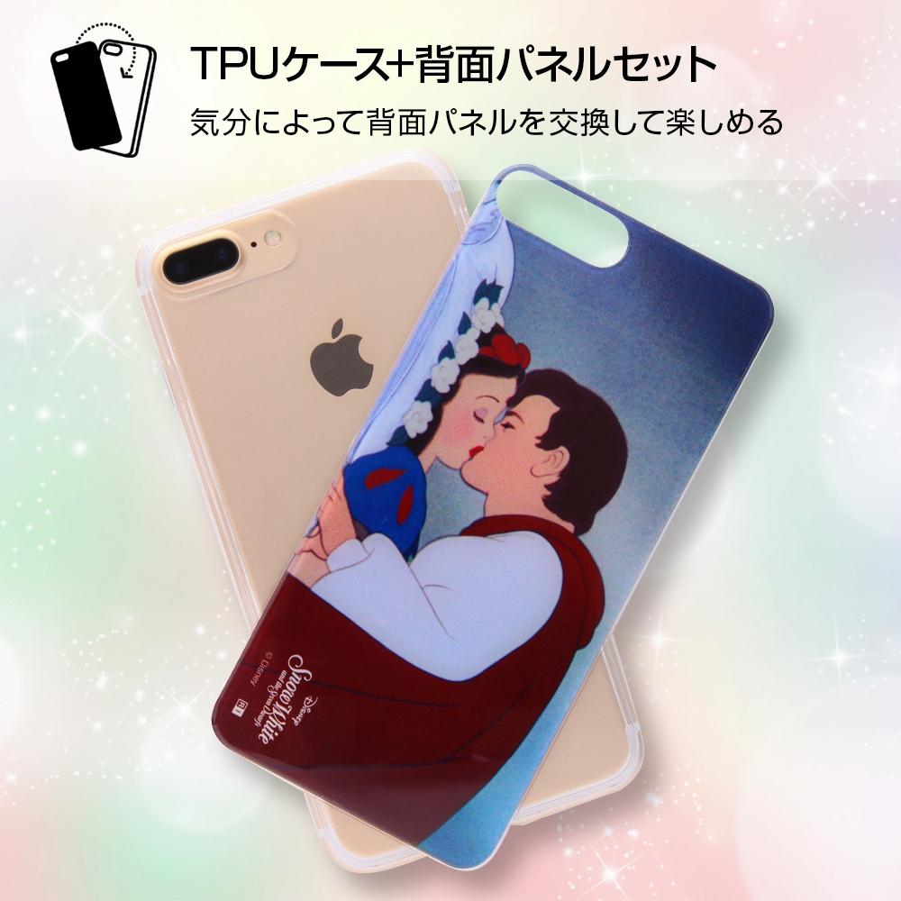 iPhone 7 Plus/8 Plus モンスターズ・インク/TPUケース+背面パネル /モンスターズ・インク5【受注生産】