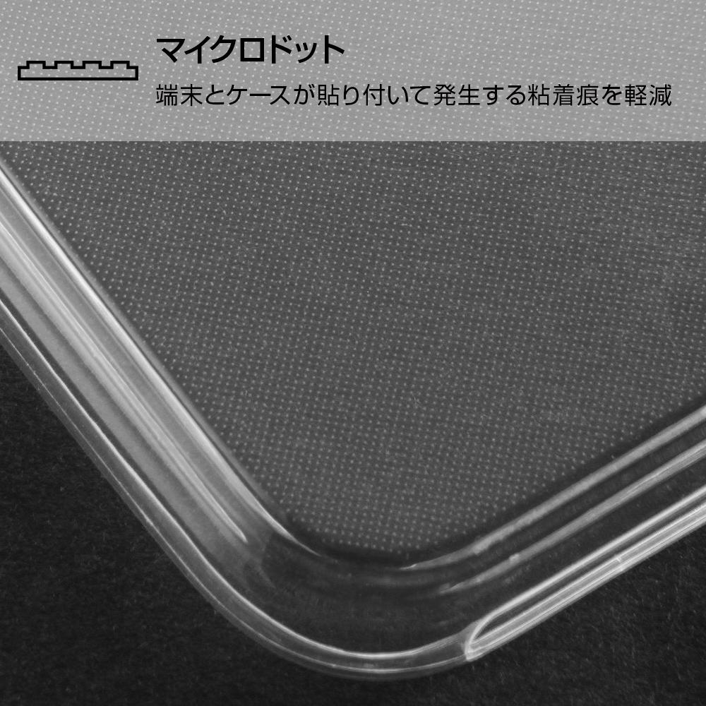 iPhone SE(第2世代)/iPhone 8/iPhone 7カーズ3/TPUケース+背面パネル /カーズ15【受注生産】