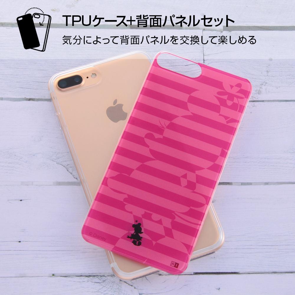 iPhone 7 Plus/8 Plus/TPUケース+背面パネル OTONA ファインディング・ニモ11【受注生産】