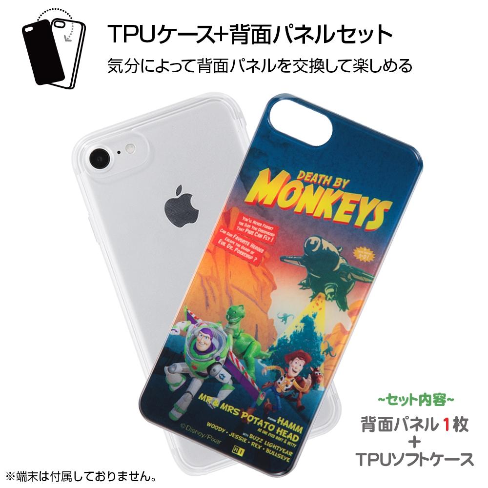 iPhone SE(第2世代)/iPhone 8/iPhone 7/ディズニーキャラクター/TPUケース+背面パネル /『トイ・ストーリー』_17【受注生産】