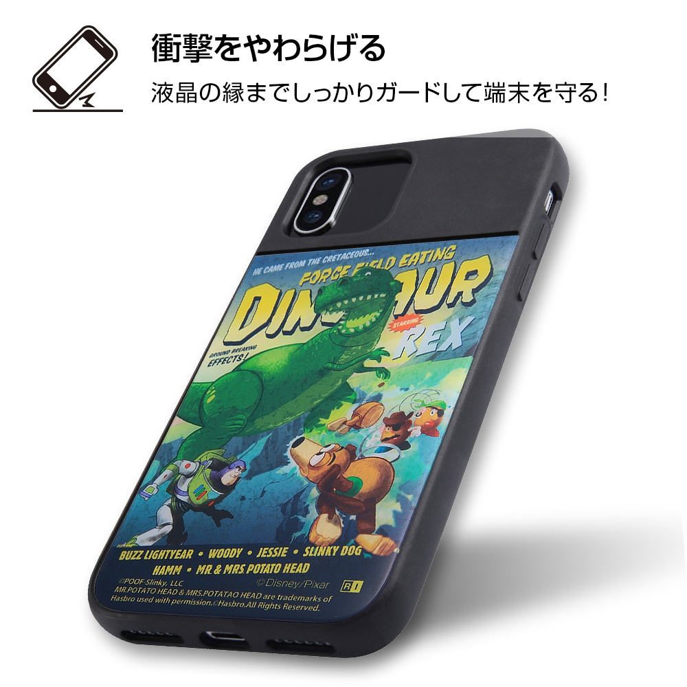iPhone X/iPhone XS ディズニーキャラクター/耐衝撃ケース キャトル パネル/『トイ・ストーリー』_2【受注生産】