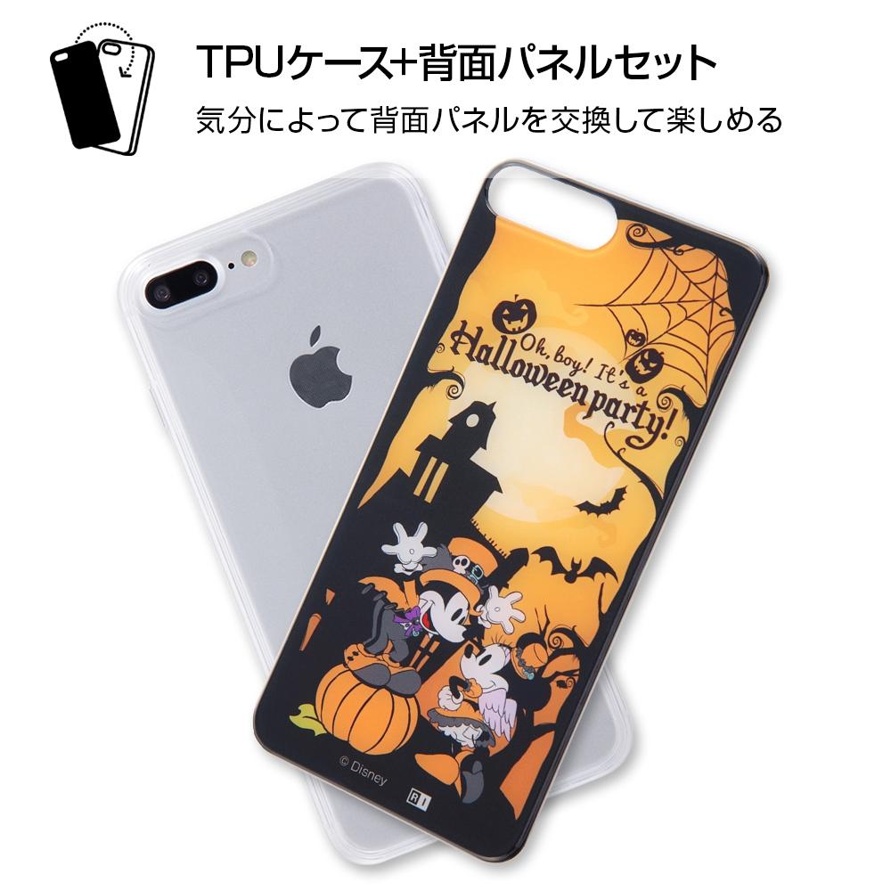 iPhone 8 Plus/7 Plus ディズニーキャラクター/TPUケース+背面パネル/『ディズニーハロウィン』_4【受注生産】
